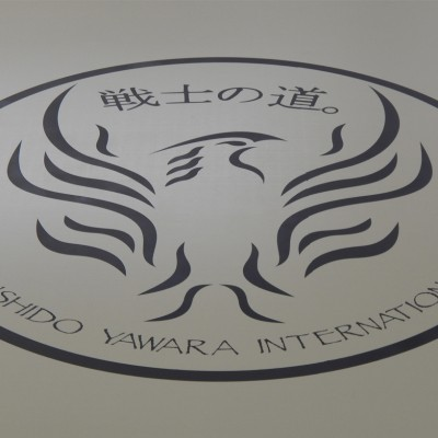 SENSHIDO YAWARA INTERNATIONAL